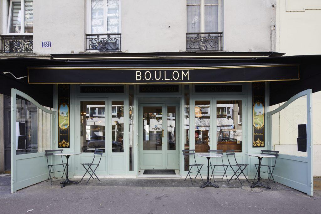 La boulangerie Boulom